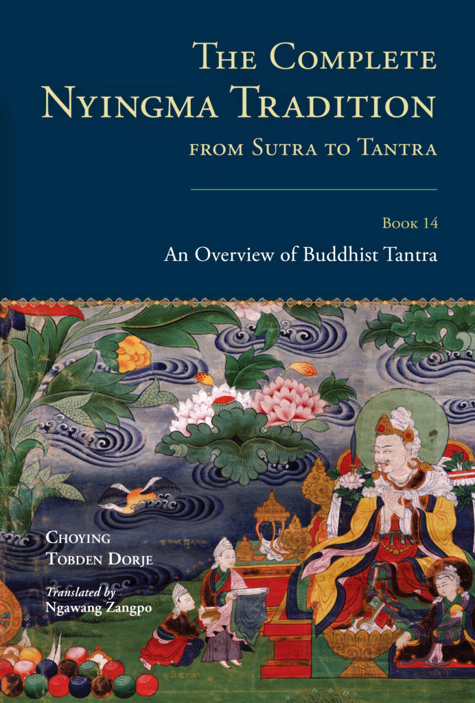 The Complete Nyingma Tradition from Sutra to Tantra, Book 14-front.jpg