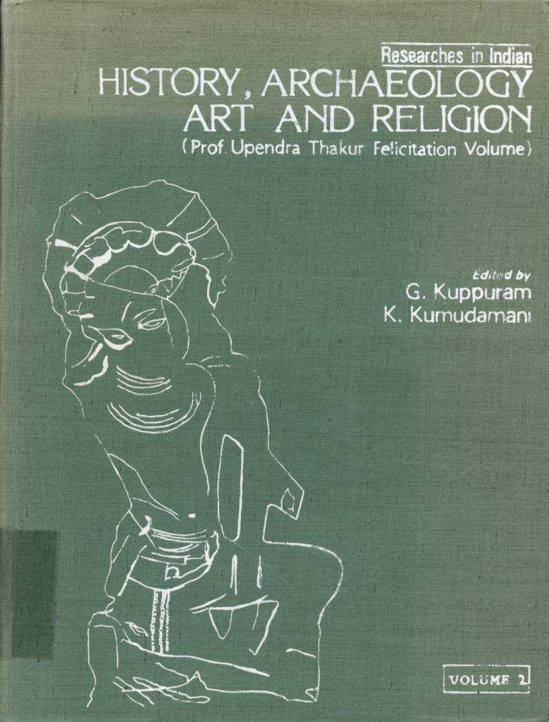 Researches in Indian History, Archaeology, Art and Religion Vol. 2-front.jpg