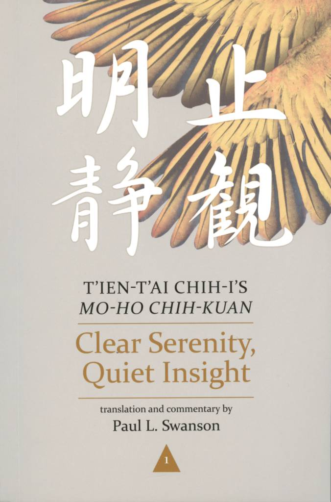 Clear Serenity, Quiet Insight Vol. 1-front.jpg