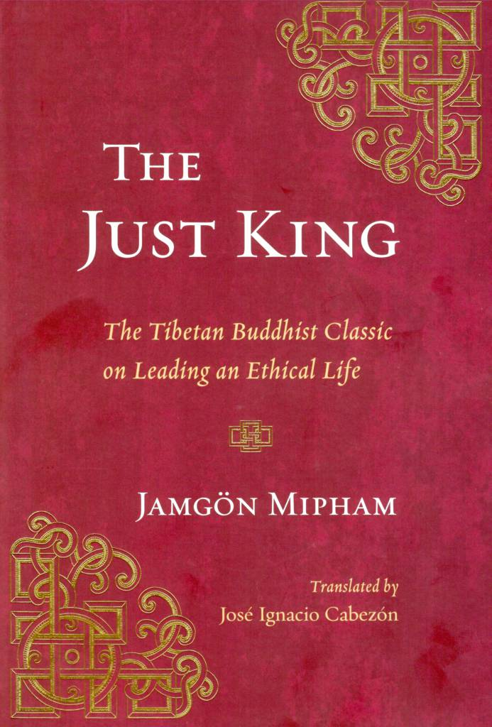 The Just King-front.jpg