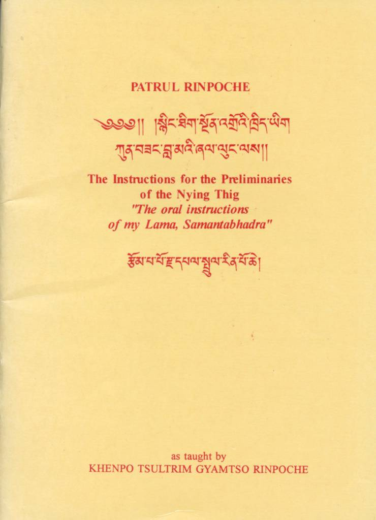 The Instructions for the Preliminaries of the Nying Thig-front.jpeg