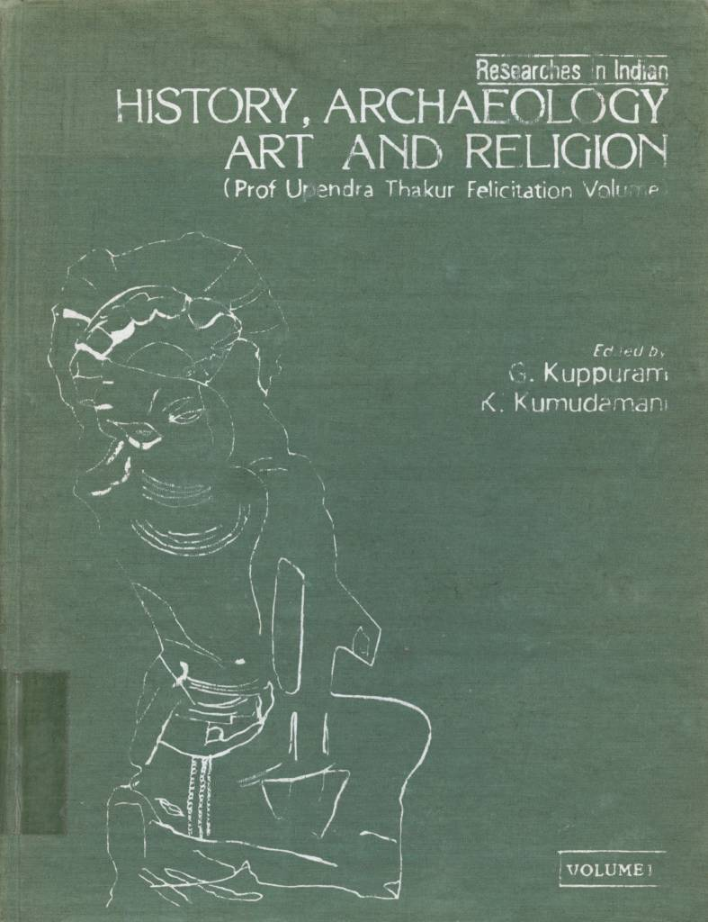 Researches in Indian History, Archaeology, Art and Religion Vol. 1-front.jpg
