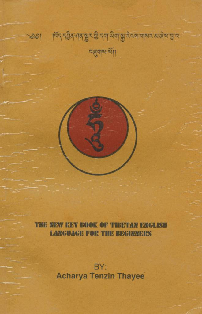 The New Key Book of Tibetan English Language for the Beginners-front.jpeg