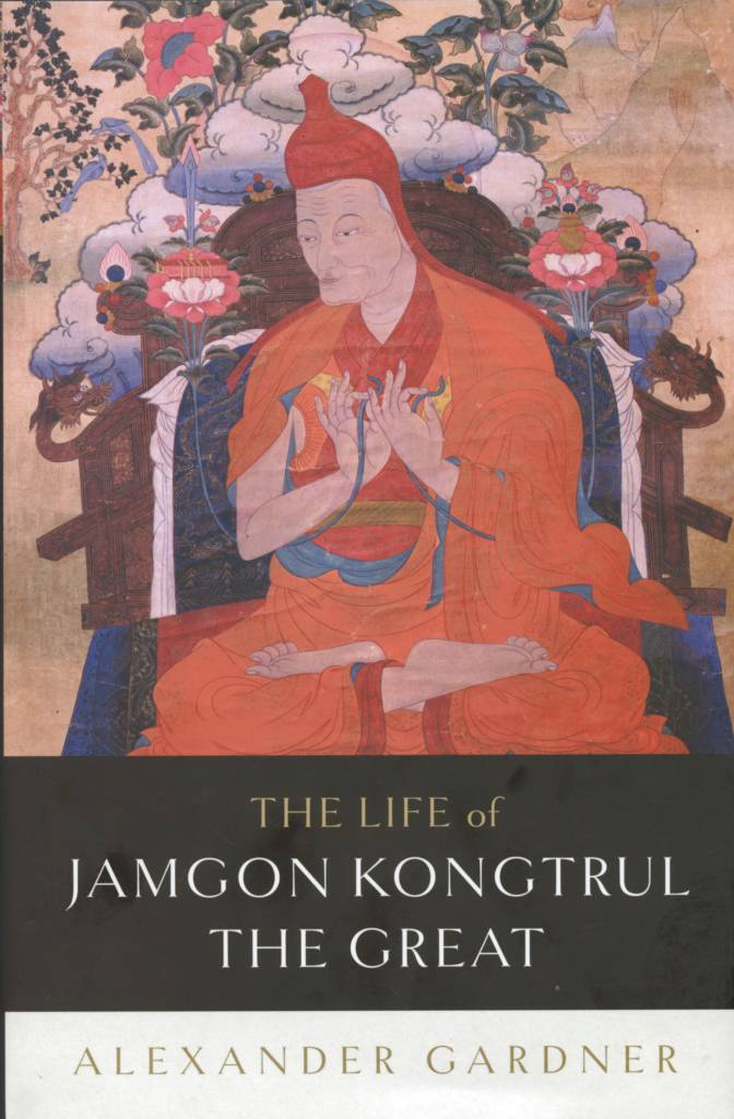 The Life of Jamgon Kongtrul the Great-front.jpg