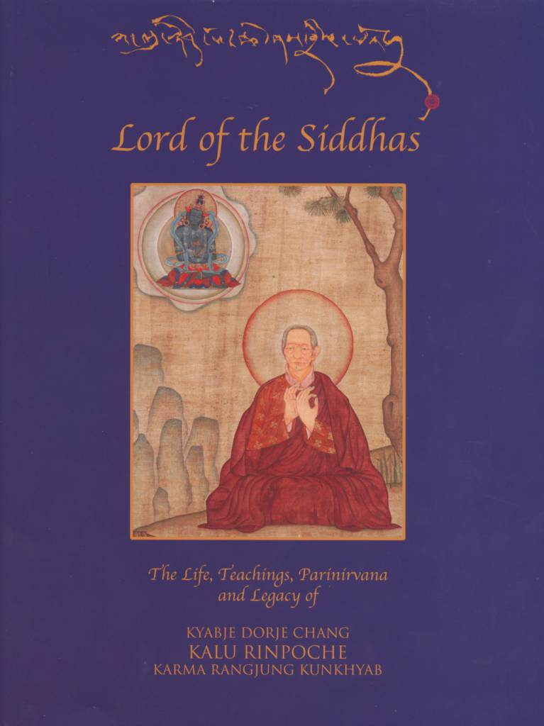 Lord of the Siddhas-front.jpg