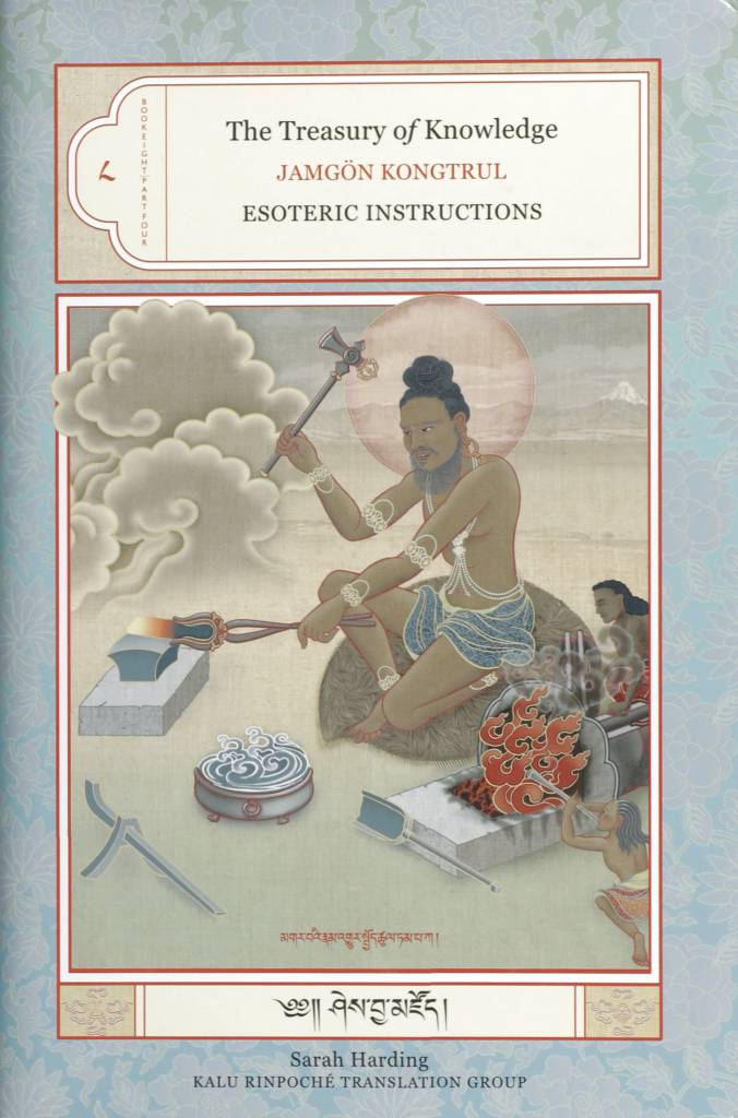 Esoteric Instructions-front.jpg