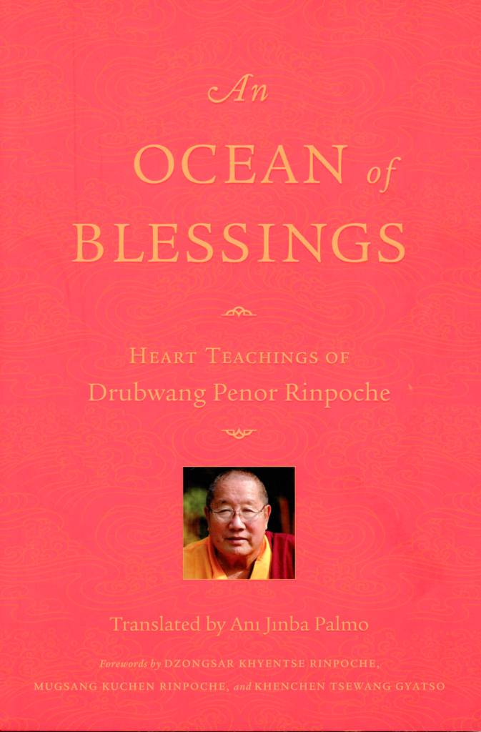 An Ocean of Blessings-front.jpg