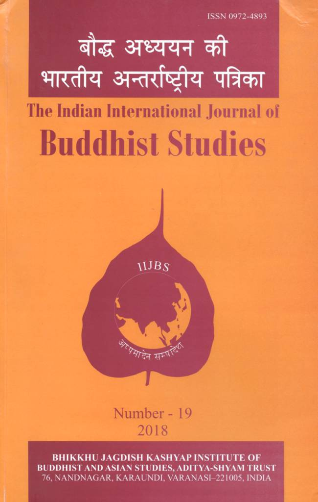 Indian International Journal of Buddhist Studies No. 19 (2018)-front.jpg