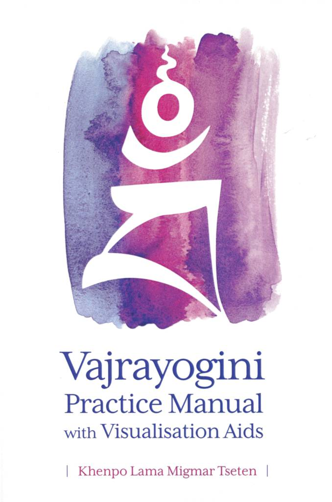Vajrayogini Practice Manual with Visualization Aids-front.jpg