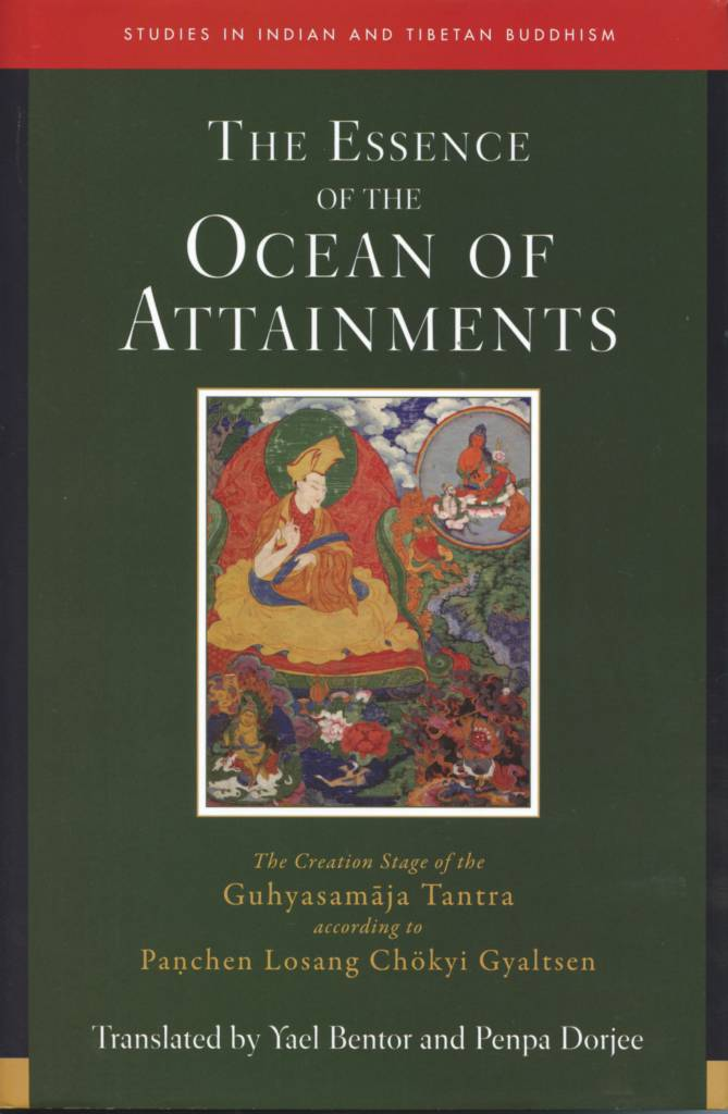 The Essence of the Ocean of Attainments-front.jpg