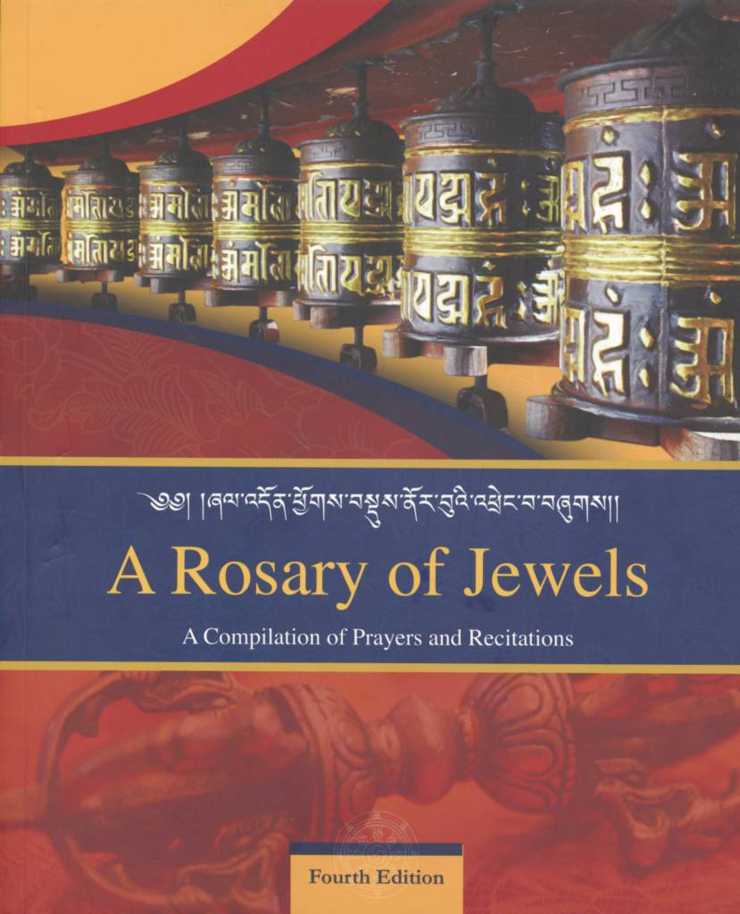 A Rosary of Jewels-front.jpg